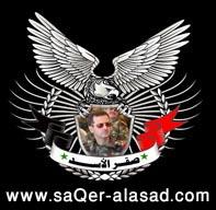 من هو صقر الأسد