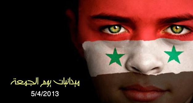 أخبار سورية الميدانية