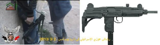 أسلحة اسرائيلية لدى الجيش الحر