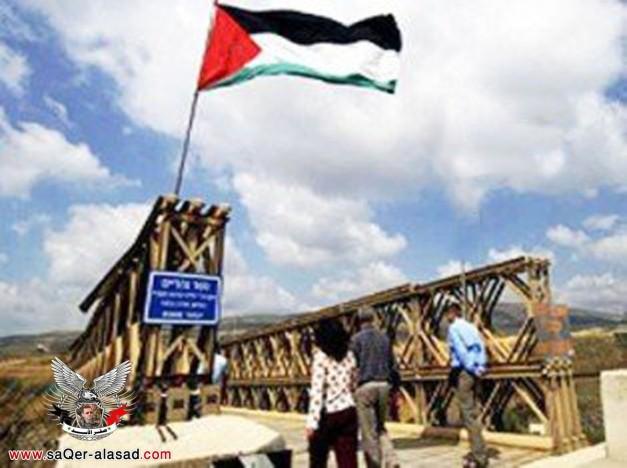 إسرائيل تمنع نائبين مغربيين من دخول الأراضي الفلسطينية