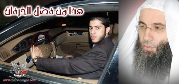 ابن الداعية الزاهد محمد حسان