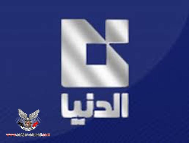 اتهامات لمراسل سابق في قناة الدنيا بالسعي لتجنيد منشقين عن الجيش