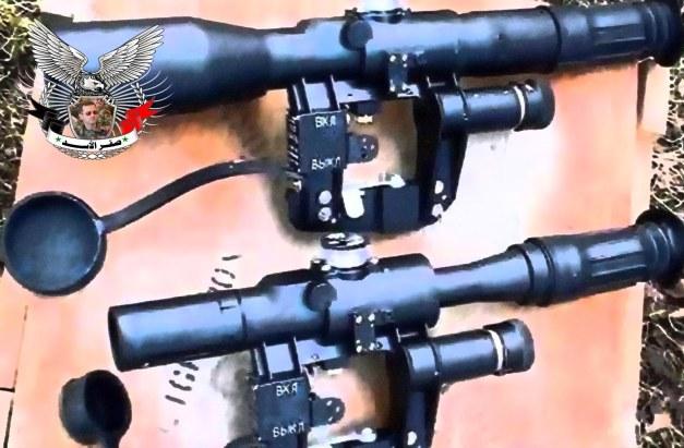 أسلحة درعا