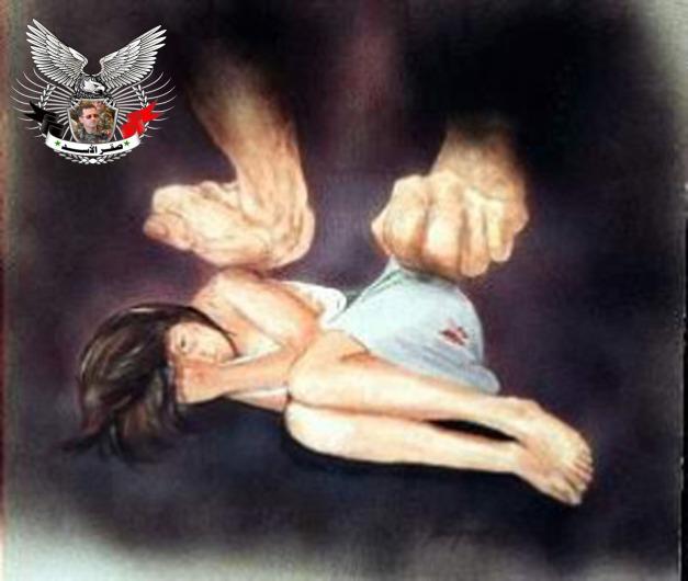 اغتصاب فتاة