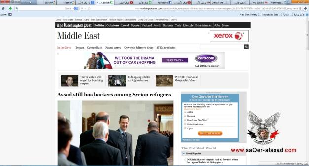 الأسد يحافظ على شعبيته