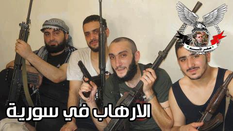 الارهاب في سورية