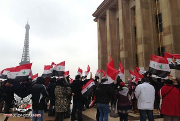 الجالية السورية في فرنسا