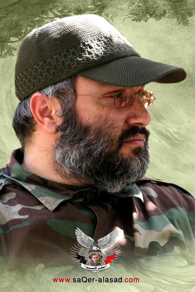 الحاج عماد مغنية
