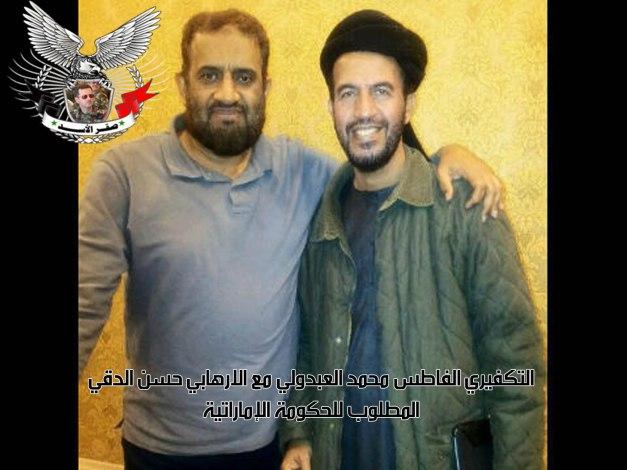 محمد أحمد العبدولي