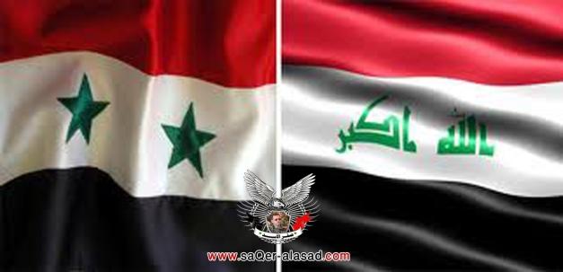 العراق وسوريا