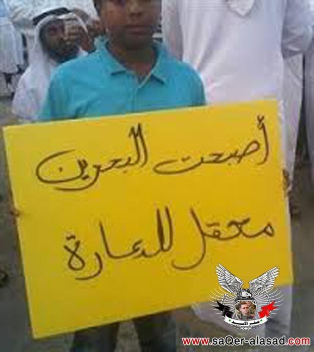 المنامة في المركز الثامن بين المدن الأكثر دعارة عالمياً