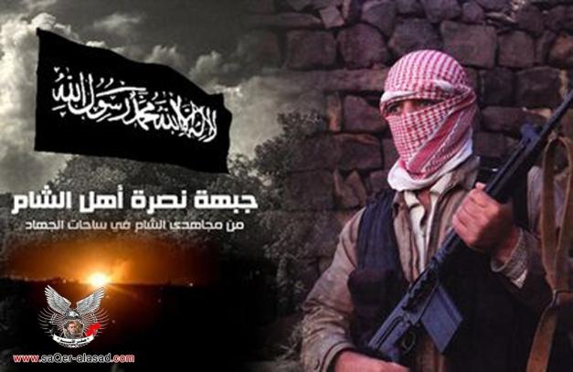 جماعة جبهة النصرة في سوريا