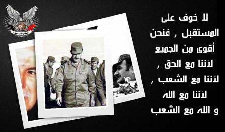 Image result for حرب تشرين