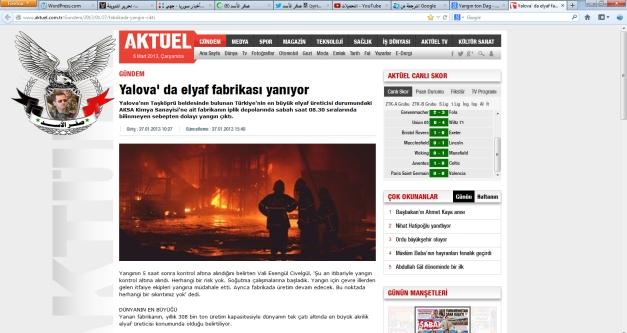 حريق معمل الياف في تركيا
