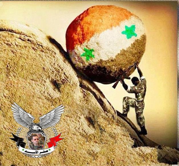 الجيش العربي السوري عليكم سلام