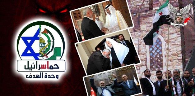 حماس واسرائيل وحدة الهدف