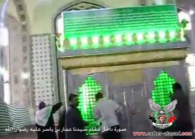 داخل مقام سيدنا عمار بن ياسر