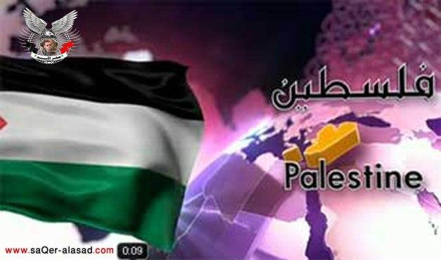 دولة قطر تعترف بالكيان الصهيوني