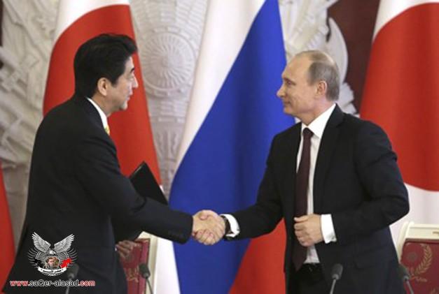 روسيا واليابان