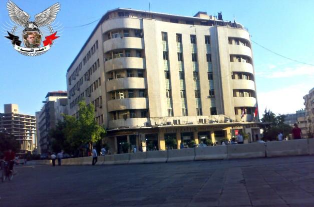 ساحة المحافظة دمشق