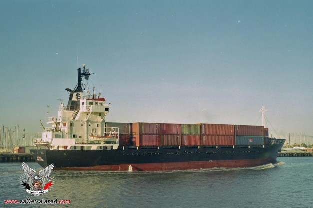 سفينة تجارية