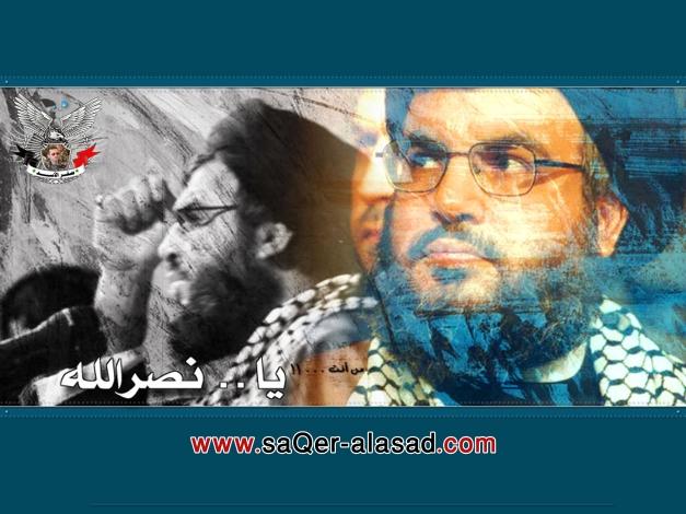 سيد المقاومة السيد حسن نصر الله