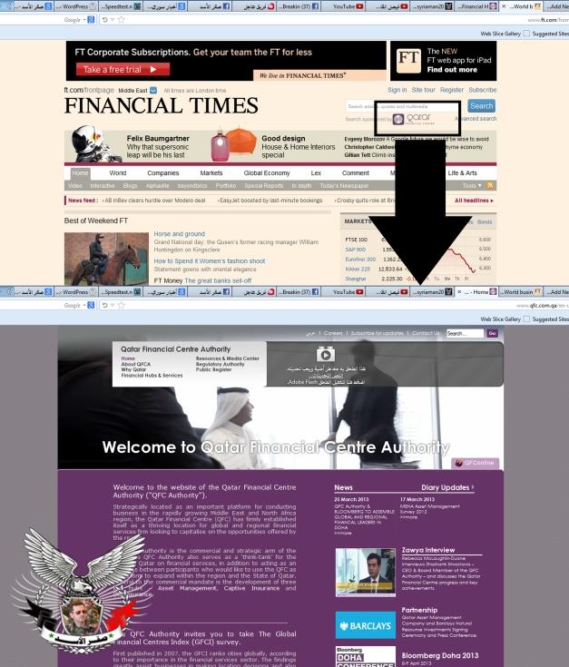 صحيفة الفاينشال تايم وابنة حمد بن جاسم والدعارة