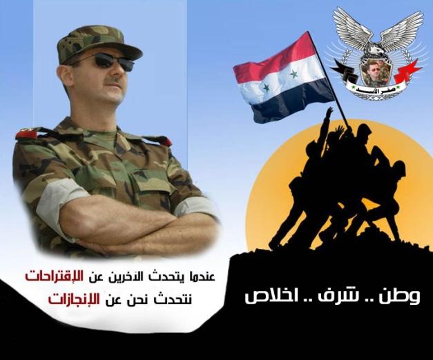 صقر الأسد