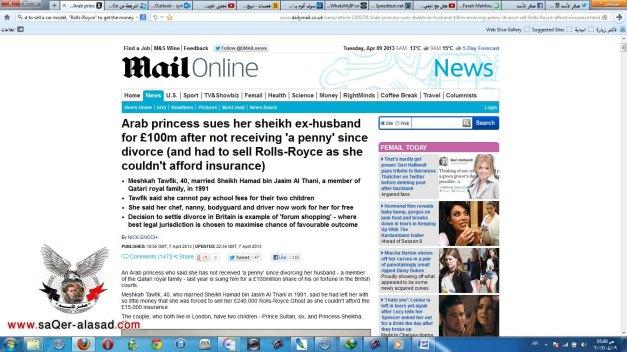طليقة شيخ قطري تقاضيه في محاكم بريطانيا للحصول على حصة من ثروته