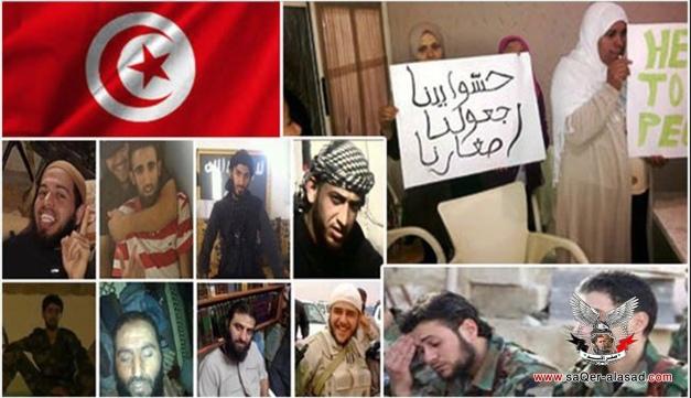 أسر تونسية تدعو لمنع إرسال أبنائهم