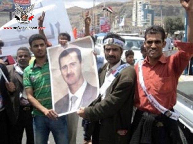 عشرات اليمنيين يعلنون استعدادهم للقتال الى جانب الجيش العربي السوري
