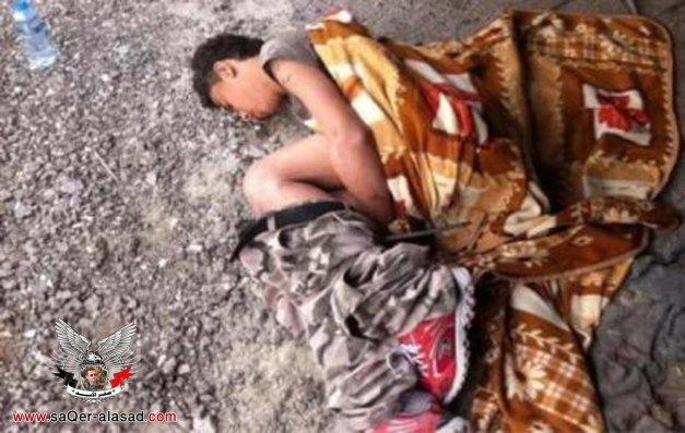 عناصر المخابرات البحرينيه تختطف طفل وتعتدي عليه جنسياً وتطعنه بالسكين