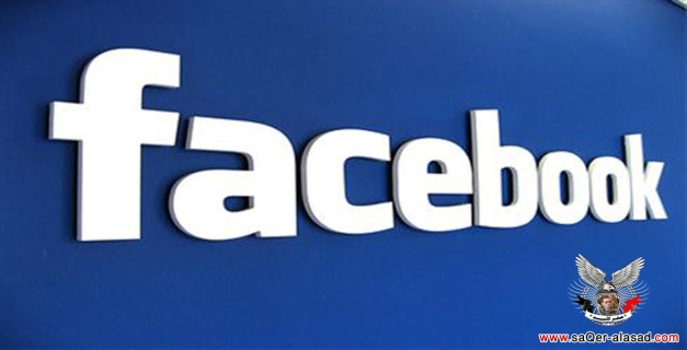 احذر ... فيروس يجتاح الفيس بوك