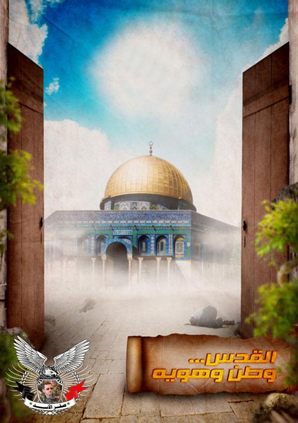 قبة الصخرة فلسطين