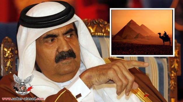 قطر تشتري مصر