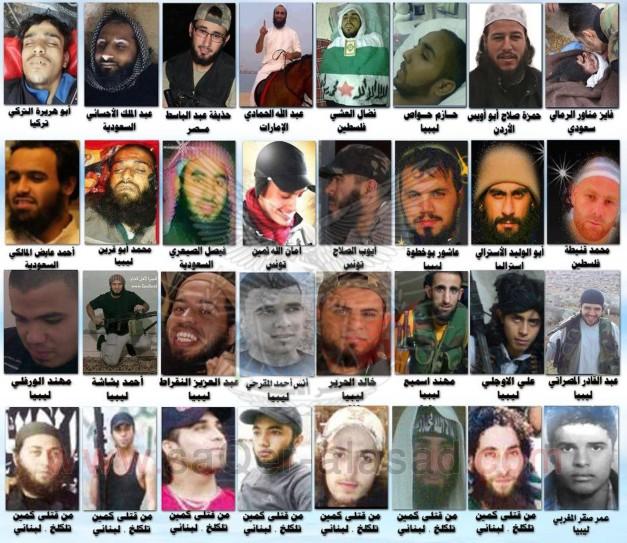 لائحة القتلى من تكفيري جبهة النصرة 1