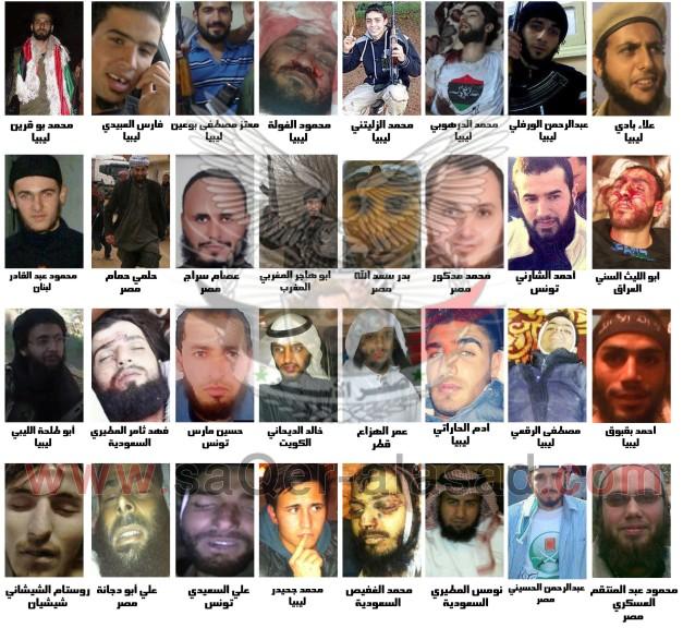 لائحة القتلى من تكفيري جبهة النصرة