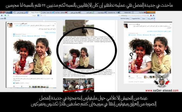 مجزرة جديدة الفضل في سورية