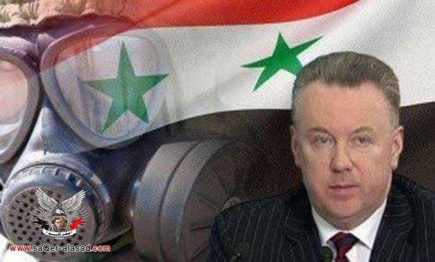 موسكو تتهم الأمم المتحدة بتسييس موقفها من التحقيق حول استخدام السلاح الكيميائي بسوريا  موسكو تتهم الأمم المتحدة بتسييس موقفها من التحقيق حول استخدام السلاح الكيميائي بسوريا