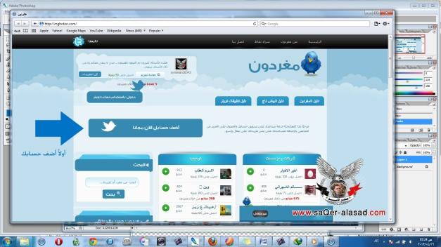 زيادة عدد المتابعين لمن يعانون من حملات السبام في تويتر