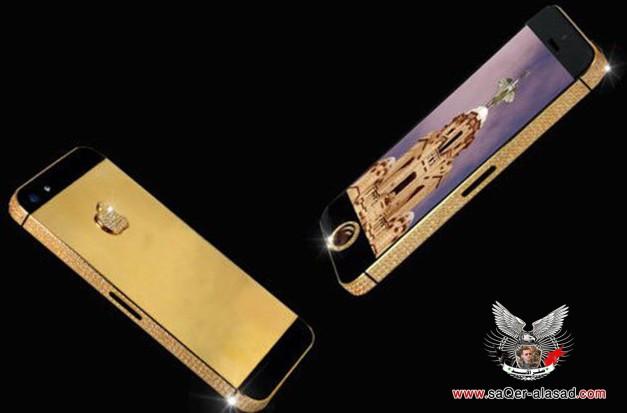 هذا الايفون ثمنه 15 مليون دولار