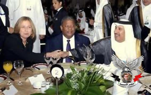 وثيقة قطرية أمريكية