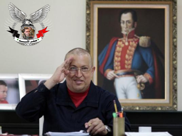 وفاة هوغو شافيز