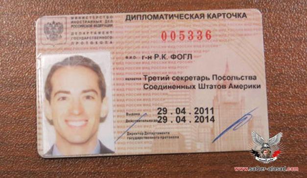 اعتقال عميل للمخابرات الأمريكية في موسكو