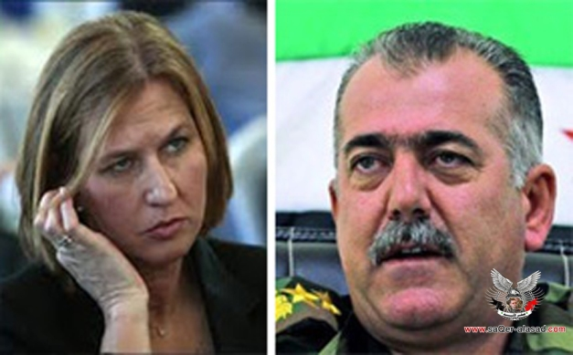 الجيش الحر واسرائيل