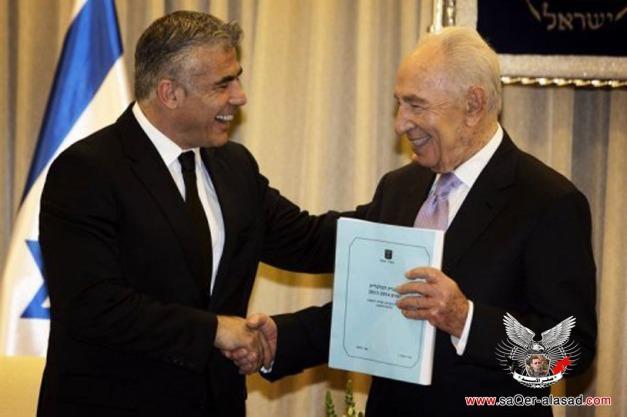 الحكومة الاسرائيلية تستعد للتصويت على ميزانية تقشف