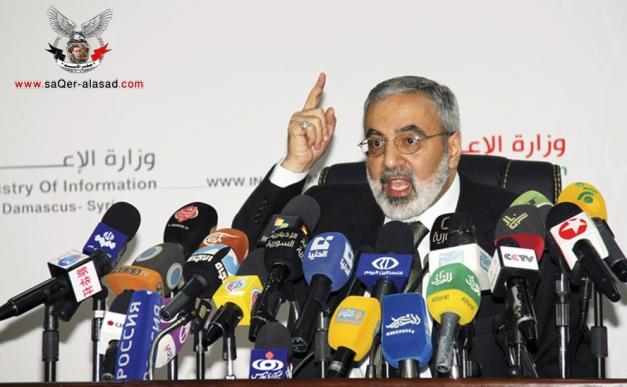 عمران الزعبي
