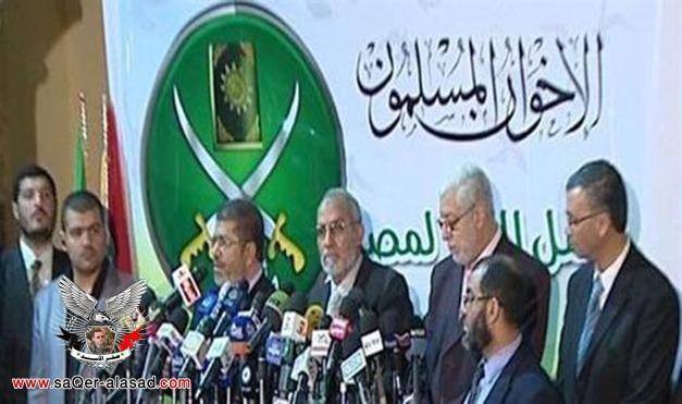 مرسي والإخوان