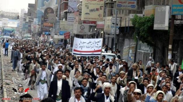 مسيرة في اليمن تنديداً بالعدوان على سورية