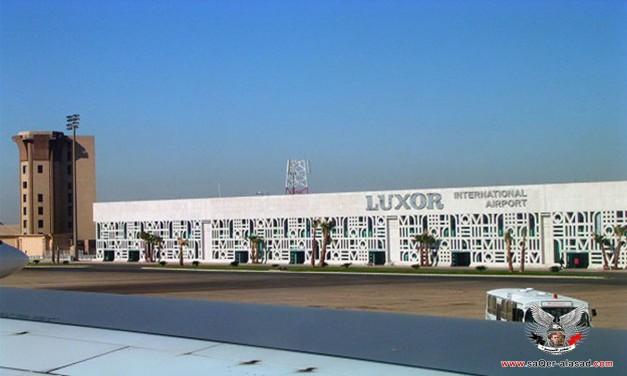 مطار الأقصر الدولي
